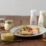 青空レストラン グラスフェッドバターの通販/お取り寄せ レシピ@岩手県 なかほら牧場 1月27日