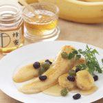 青空レストラン もんげーバナナ お取り寄せ 岡山の皮まで食べられるバナナのレシピ 2月17日