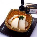 青空レストラン 燻製しょうゆ詰合せの通販/お取り寄せ@千葉県ヒラマサ漬け丼レシピ 4月14日