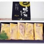 鳴門鯛の西京漬け・鳴門鯛の阿波白味噌西京漬セット お取り寄せ レシピ 青空レストラン 2016年1月9日