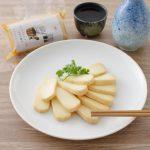 青空レストラン モッツァレラチーズのたまり漬け 通販/お取り寄せ@栃木県須郡那須町 あまたにチーズ工房3月17日
